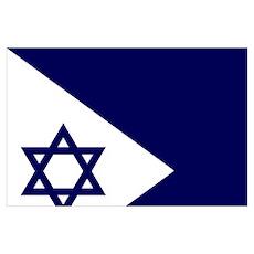 Israel Navy Poster