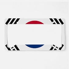 south korea flag License Plate Holder