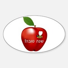 Apple and Bee Decal