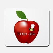 Apple and Bee Mousepad