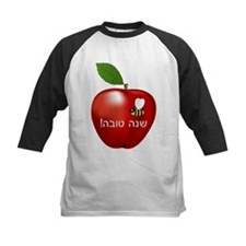 Apple and Bee Baseball Jersey