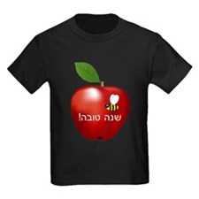 Apple and Bee T-Shirt