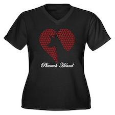PHARAOH HOUND HEART HEAD TITLE Plus Size T-Shirt