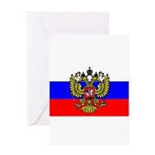 Flag of Russia - Trikolor Greeting Cards