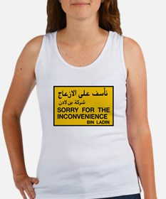 Sorry for the Inconvenience, UAE Women's Tank Top