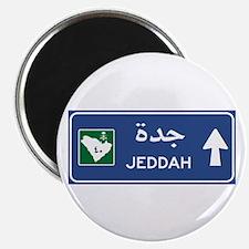 Jeddah Road Sign, Saudi Arabia Magnet