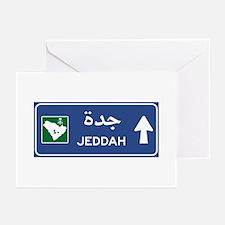 Jeddah Road Sign, Saudi Greeting Cards (Pk of 10)