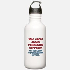 Grammatically Correct Water Bottle