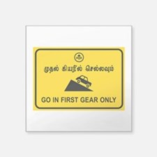 """Go in First Gear Only, Indi Square Sticker 3"""" x 3"""""""