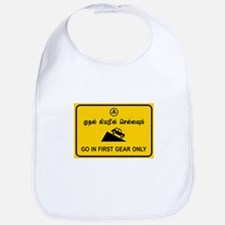 Go in First Gear Only, India Bib
