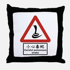 Caution Poisonous Snake, Taiwan Throw Pillow