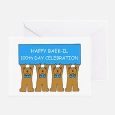 100th day Greeting Card