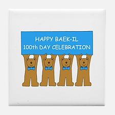 Cute Boy birthday Tile Coaster