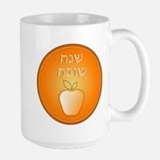 Shana Tova Holiday Design Mug