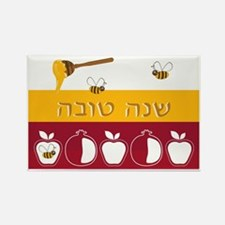 Shana Tova Holiday Design Rectangle Magnet