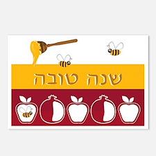 Shana Tova Holiday Design Postcards (Package of 8)