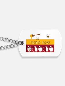 Shana Tova Holiday Design Dog Tags