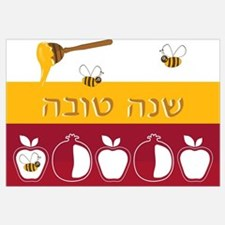 Shana Tova Holiday Design