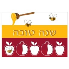 Shana Tova Holiday Design Poster