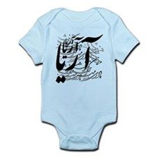 Cute Iran Infant Bodysuit