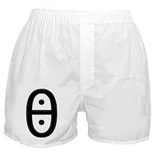 Div0 Boxer Shorts
