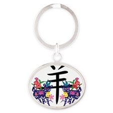 Chinese new year Oval Keychain
