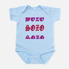 Sozo Body Suit