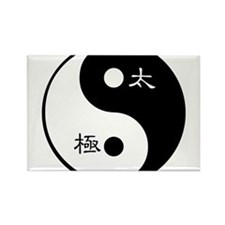 Tai Chi Yin Yang Symbol Magnets