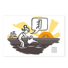 Funny Wingchun Postcards (Package of 8)