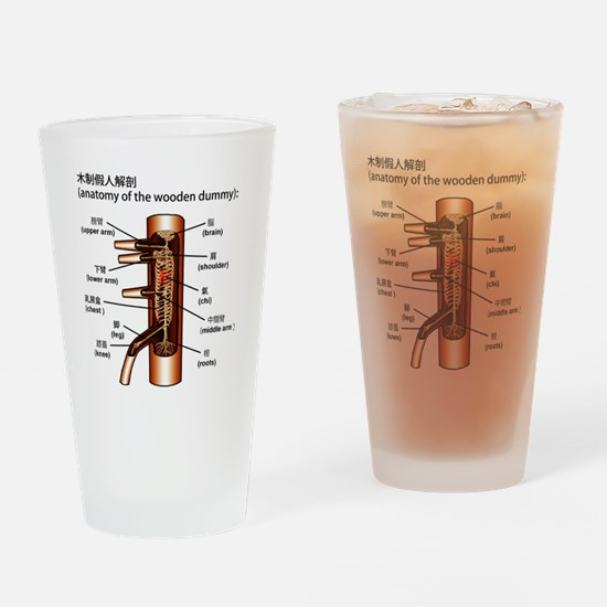 Unique Kung fu Drinking Glass