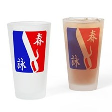 Funny Wingchun Drinking Glass