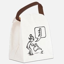 Funny Kung fu Canvas Lunch Bag