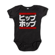 Japanese Hip Hop Baby Bodysuit