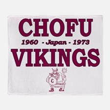 Chofu High School Japan Throw Blanket