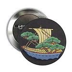 Sailing Ship w/ Trees Aboard 2.25