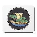 Sailing Ship w/ Trees Aboard Mousepad
