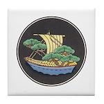 Sailing Ship w/ Trees Aboard Tile Coaster