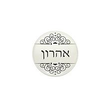 Aaron name in Hebrew Mini Button