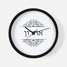 Aaron name in Hebrew Wall Clock