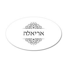 Ariella name in Hebrew Wall Sticker