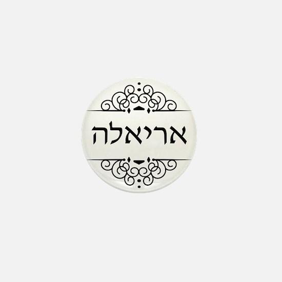 Ariella name in Hebrew Mini Button