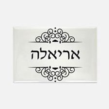 Ariella name in Hebrew Magnets