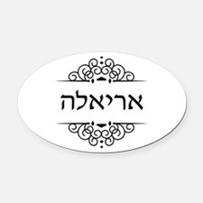 Ariella name in Hebrew Oval Car Magnet