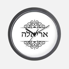 Ariella name in Hebrew Wall Clock
