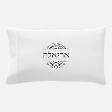 Ariella name in Hebrew Pillow Case
