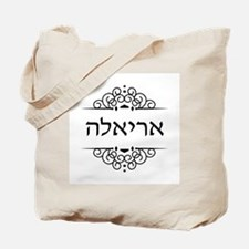 Ariella name in Hebrew Tote Bag