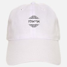 Ariella name in Hebrew Baseball Baseball Cap