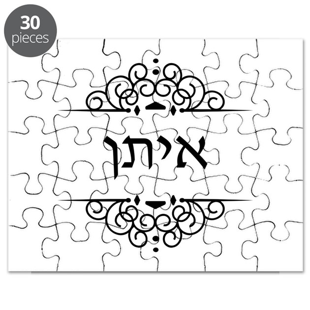 Ethan name in Hebrew letters Puzzle by Admin_CP49789583