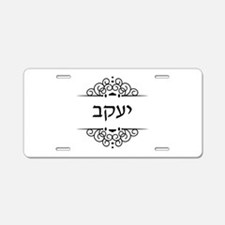 Jacob name in Hebrew letters Aluminum License Plat