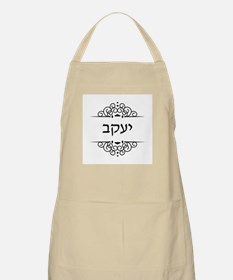 Jacob name in Hebrew letters Apron
